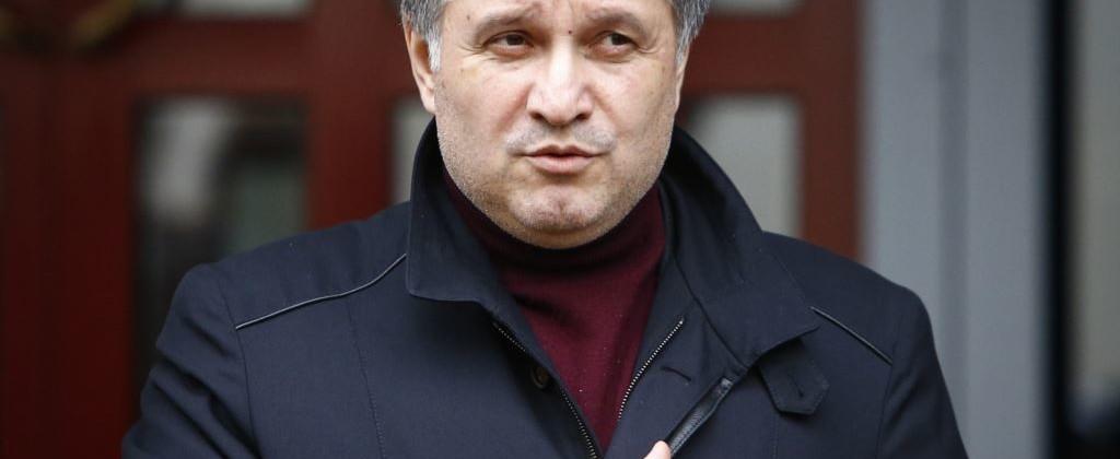 Аваков звільнив керівника Печерського райвідділу міліції