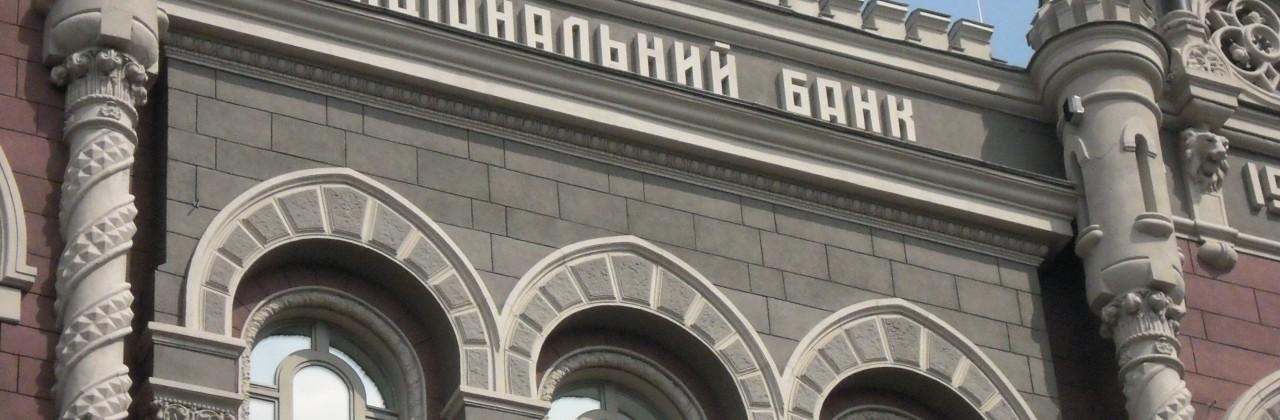 Нацбанк может допустить PayPal на украинский рынок