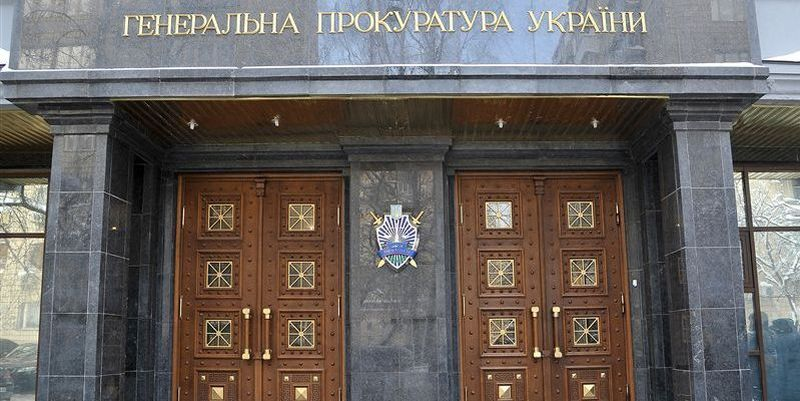 ГПУ закрыла 38 уголовных производств