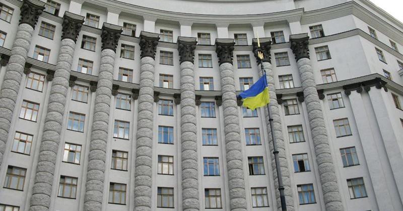 Фіскальна служба України отримала нового главу