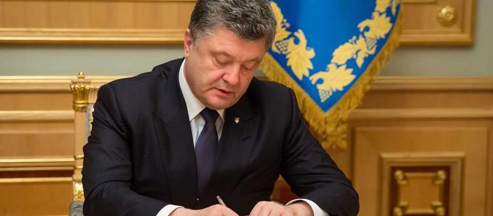 Президент підписав Закон, який захищає права пенсіонерів-військовослужбовців на перерахунок пенсій