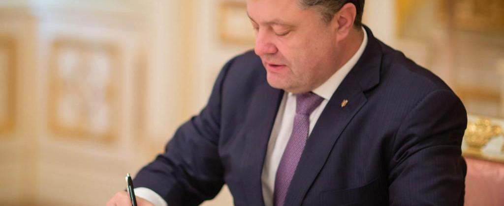 Президент підписав Закон щодо оздоровлення дітей учасників бойових дій та дітей–внутрішньо переміщених осіб