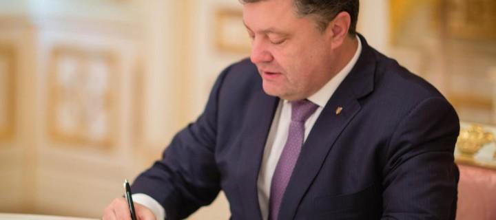 Президент утвердил План проведения многонациональных учений ВСУ в 2017 году и допуск на территорию Украины подразделений вооруженных сил других государств для участия в них.