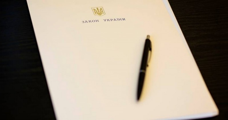 Порошенко подписал закон о рынке газа