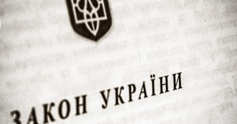 Президент подписал Закон о поименных голосований в местных советах