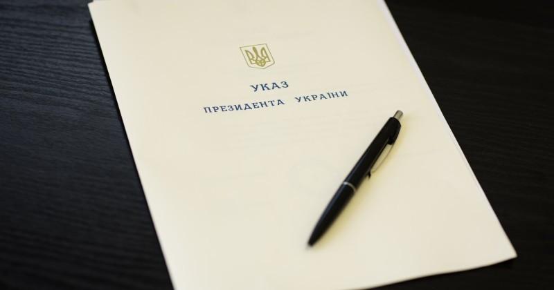 Президент подписал Указ, которым вносятся изменения в Порядок принятия в гражданство Украины иностранцев и лиц без гражданства, находящихся на службе в ВСУ