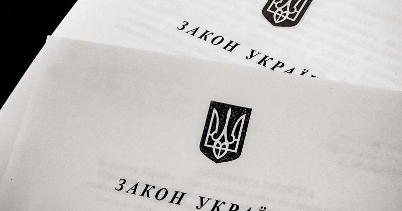 Петро Порошенко підписав Закон про ратифікацію угоди з ЄС щодо участі України в програмі «Горизонт 2020»
