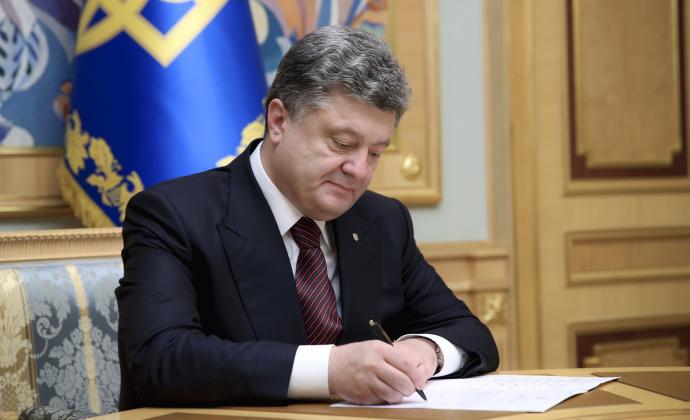 Президент підписав антикорупційні зміни до законодавства