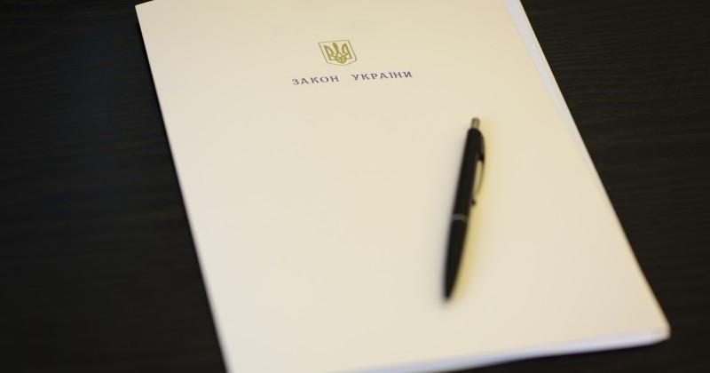 Президент підписав Закон України «Про національну поліцію»