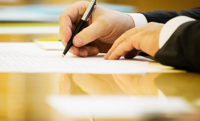 Глава держави підписав Закон України «Про Рахункову палату»