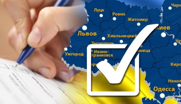 Глава держави підписав Закон щодо проведення перших виборів у об'єднаних територіальних громадах 25 жовтня