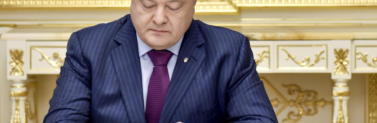 Президент дал старт судебной реформе в Украине