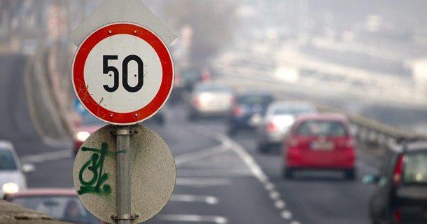 Скорость движения автомобилей в населенных пунктах будет снижена